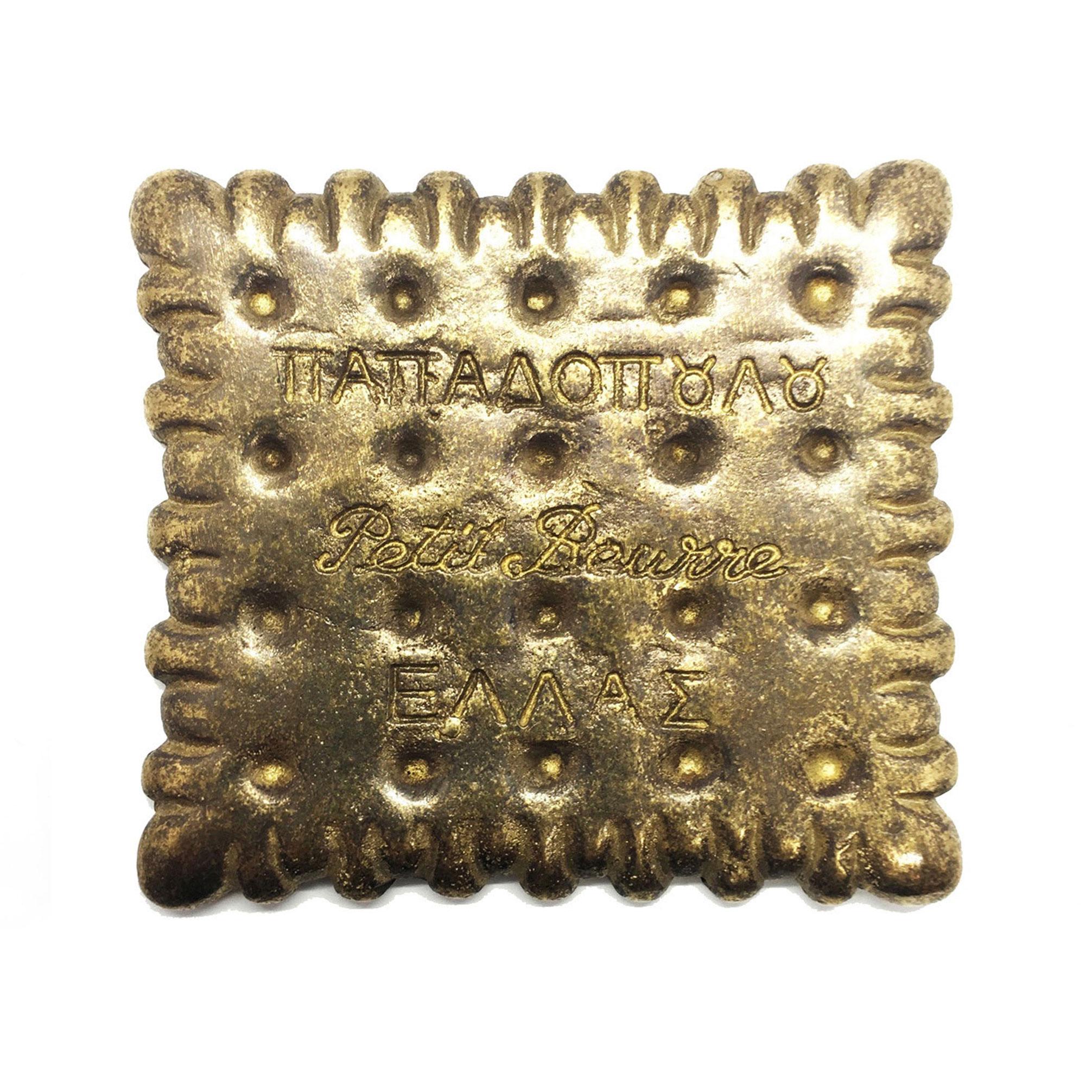 Bronze coaster 1