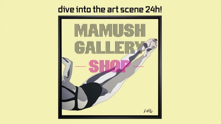 H Mamush Gellery θα εξυπηρετεί από τις 2 έως 22 Αυγούστου κατόπιν ραντεβού και online.
